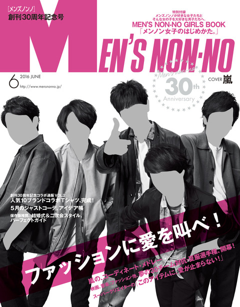 2016_06cover