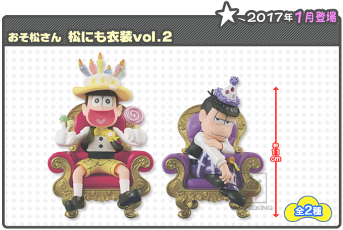 20161130_37018_ishou2_on