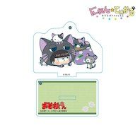 goods-00214070