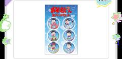 goods_badge_img