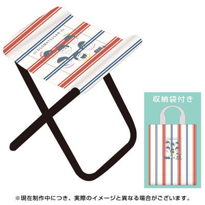 goods-00133975