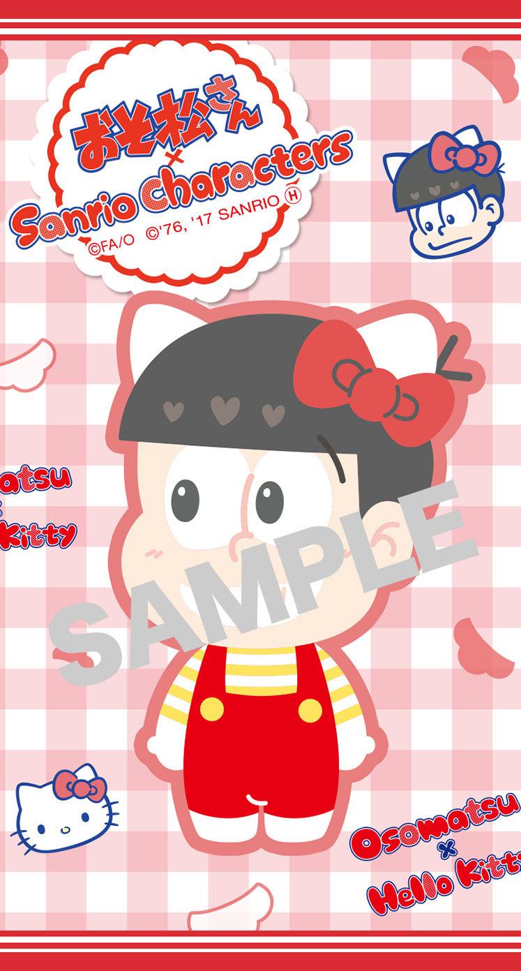 お知らせ おそ松さん サンリオキャラクターズ 動画 メール素材壁紙