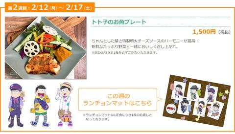 food_02_1-1