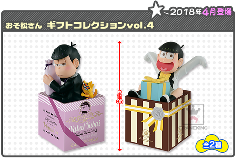 38271_gift4