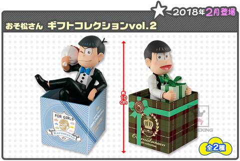 38106_gift2
