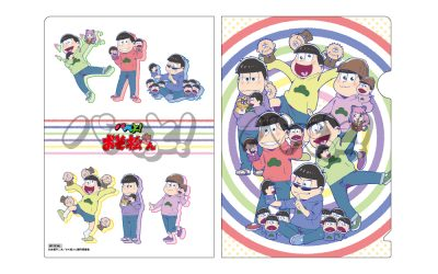 clearfile2-400x250