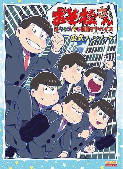 978-4-04-733277-5_kokuchi0
