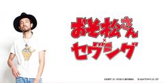 osomatsu_top_banner
