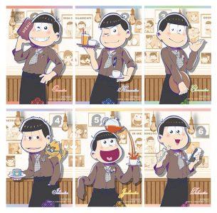 matsucafe_item_cb01_low01-305x300