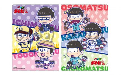 clearfile1-400x250