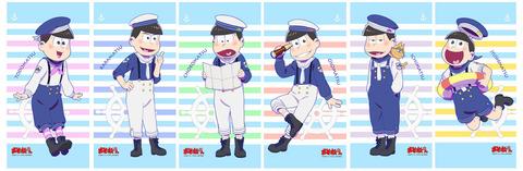 osomatsu_tape