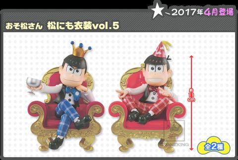 20170227_37298_ishou5_on