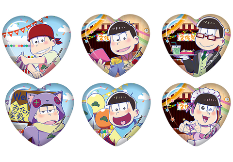 item_badge_heart02