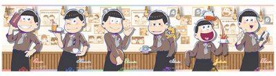 matsucafe_item_cb01_low02-400x110