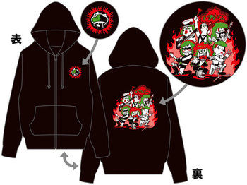 goods-00150532