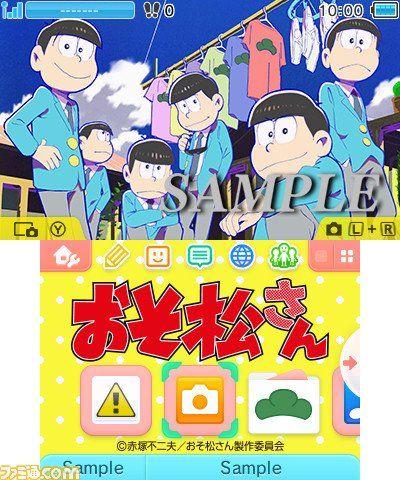 ニンテンドー3DSテーマ「おそ松さん」配信開始!上画面壁紙、下画面はうごく壁紙