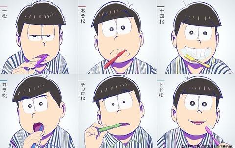 おそ松さんがドラマ「バイプレイヤーズ」とコラボ決定!6つ子たちからもコメントやコラボレーションポスター限定掲示
