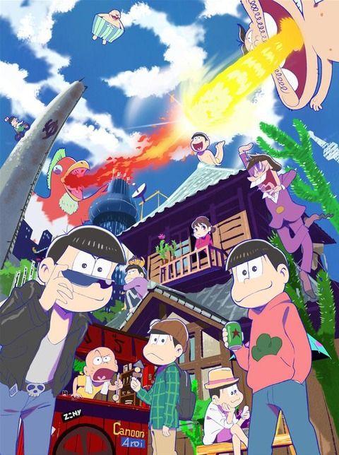 NHKベストアニメ100の10位におそ松さんがランクイン!