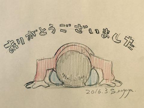 長屋誠志郎さん(おそ松さん25話絵コンテ)さんが最終話の挨拶をツイート