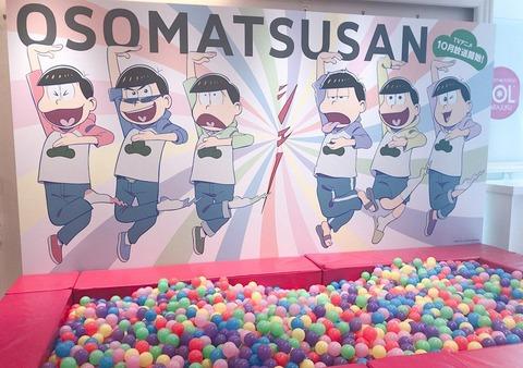 おそ松さん無料フォトブースがJOL原宿にて8月31日まで期間限定オープン!ハッシュタグキャンペーンも開催中