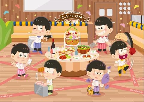 おそ松さんが埼玉・越谷カプコンカフェに8月10日より開催!カプコンゲーム以外とのコラボは初めて