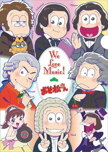 おそ松さん五線譜ノート、ミュージックダイアリー、クリアファイルが全国の楽器店やアニメイトで販売中