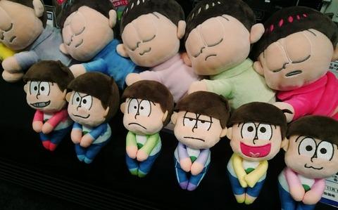 「おそ松さん」ぬいぐるみ2商品がタカラトミーアーツより11月に発売!