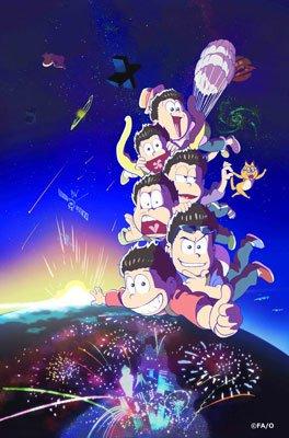 おそ松さん第2期は、2017年10月よりテレビ東京ほかにて放送開始!ティザービジュアル公開や公式サイトリニューアルも