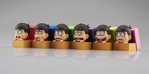 はこから!~HAKOKARA~おそ松さん捨て松コレクションが10月発売!全6種、各300円(税込)