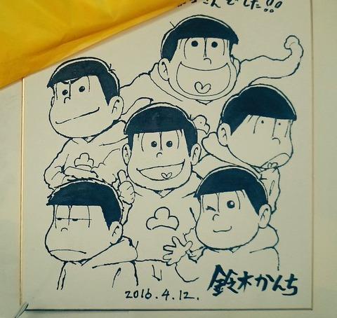 鈴木かんちさんが先輩アニメーターさんに頼まれて描いたイラスト色紙を公開