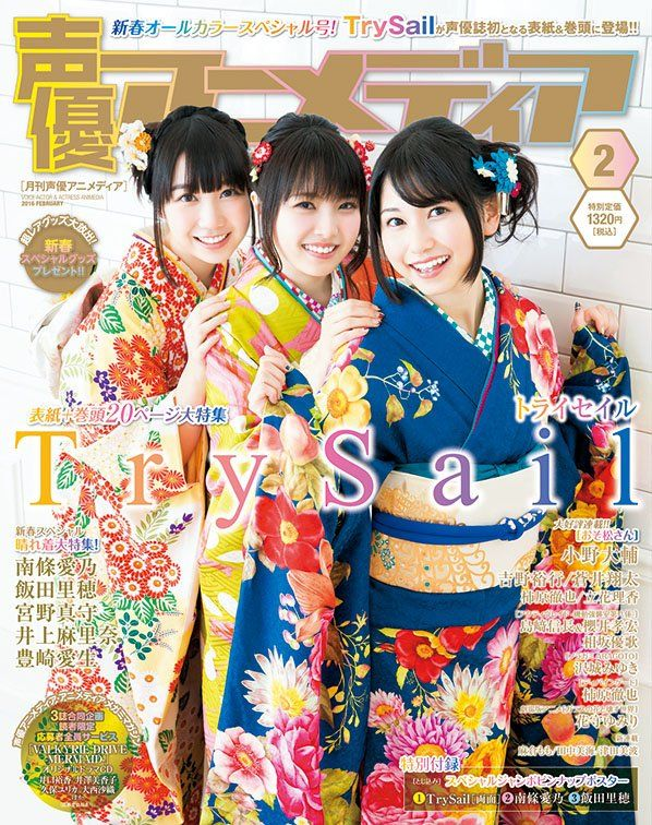 声優アニメディア2月号の「おそ松さん」連載に十四松役の小野大輔さんが!