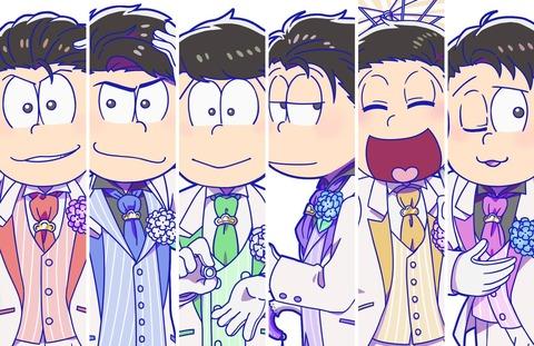 おそ松さんぽZ新イベント「6つ子たちのジューンブライド 花嫁はどこ?」を6月1日のメンテナンス後から開始!