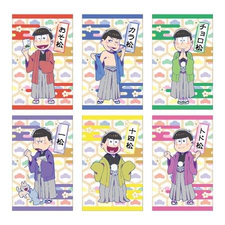 【C91】おそ松さん ポチ袋をコミックマーケット91のTHEキャラブースにて販売!
