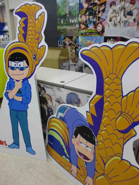 アニメイト名古屋店にカラ松と一松としゃちほこのパネルが登場