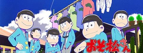 「おそ松さん」が定額で動画見放題のHuluに登場!