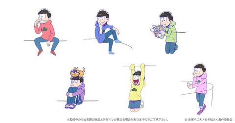 コップのフチに集合!?「PUTITTO おそ松さん」が来春発売