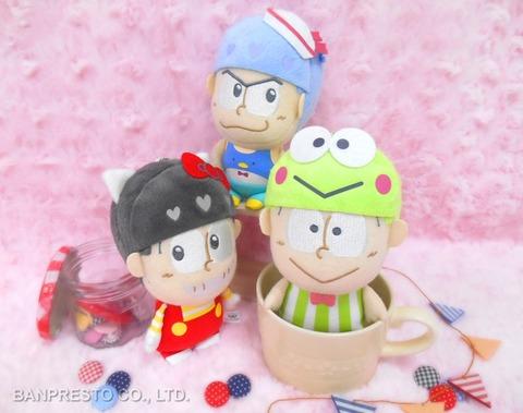 おそ松さんサンリオキャラクターズになっちゃったぬいぐるみが5月23日よりプライズ商品にて登場