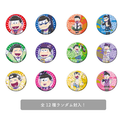 【AnimeJapan2017】おそ松さんお花見ver.グッズがavex picturesブースにて販売決定