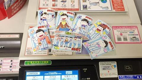 「おそ松さん」のオリジナルブロマイドを店内のマルチコピー機「ローソンプリント」で販売中