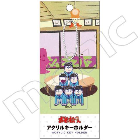 おそ松さんアクリルキーホルダーが2016年2月11日頃発売予定