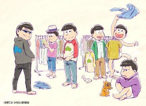 【掲示板】TVアニメ「おそ松さん」二期決定!みんなのお祝いメッセージ