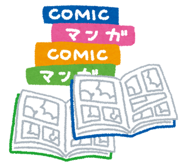 manga (1)