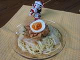 変わり種冷麺