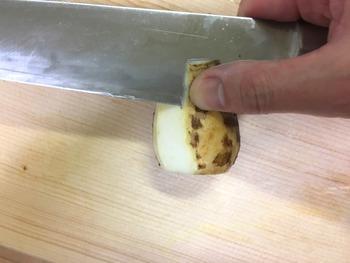 里芋の煮物のレシピ、その3