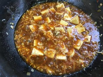 麻婆豆腐のレシピ、その10