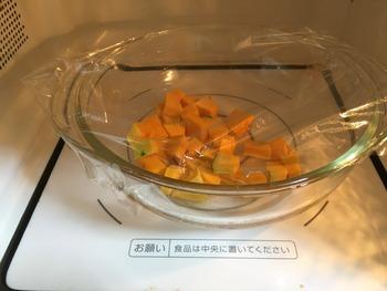 かぼちゃのハーブソルトチャーハンのレシピ、その4