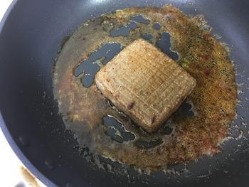 こんにゃくステーキのレシピ、その8