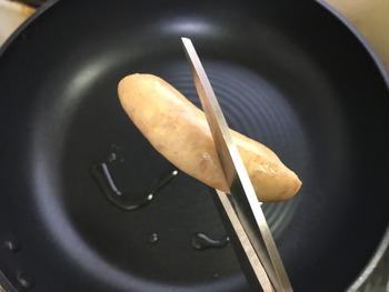 ナポリタンのレシピ、その2