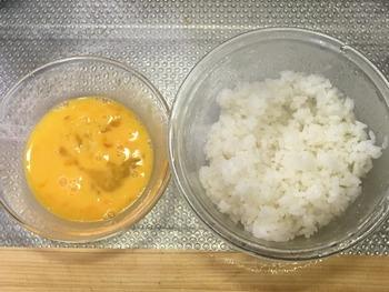 梅茶漬け風スープチャーハンのレシピ、その5