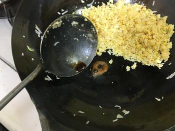 天津飯風、かに玉チャーハンのレシピ、その9